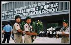 """konradmika """"Hiroshima 2005"""" (2005-08-26 23:33:13) komentarzy: 9, ostatni: he he! sake taka sobie... lepsza jest (wymawia sie) """"soł cziu"""" pszeniczna! he he! zagłosujżesz, bo mi brakuje punkta ;)"""