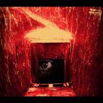 """kamron """"conscience"""" (2006-12-15 16:52:07) komentarzy: 16, ostatni: moc panie dzika!!!..."""