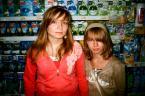"bananaka ""siostry L"" (2007-09-07 21:14:14) komentarzy: 20, ostatni: +"