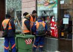 """Slawekol """"Pokusy uliczne (z cyklu: Rumunia, w pogoni za Europą)"""" (2007-11-26 13:12:40) komentarzy: 24, ostatni: hy hy"""
