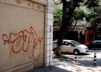 """radiolet """"Varna"""" (2008-09-03 15:10:11) komentarzy: 3, ostatni: git"""