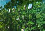 """kops """"niebieski i zielony II"""" (2009-05-20 17:12:11) komentarzy: 3, ostatni: !"""