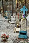 """Adam Falkowski """"Bez granitu ..."""" (2009-05-21 15:01:15) komentarzy: 5, ostatni: +++"""