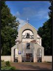 """Andres42 """"Neple... gm. Terespol, pow. bialski, woj. lubelskie"""" (2009-08-30 08:15:05) komentarzy: 6, ostatni: Kościół wg datowania ma 240 lat; na bramie widać rzeczywiście 1969. Zresztą mur wygląda na cegłąsilikatową murowany. Na fotę oczywiście to nie ma wpływu - ja patrze na nią z zainteresowaniem"""