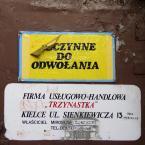"""miastokielce """"Ul. Sienkiewicza Kielce"""" (2010-11-09 22:27:36) komentarzy: 4, ostatni: Pierwsze skutki podwyższenia vatu."""