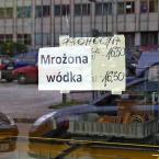 """miastokielce """"ul. Nowy Świat Kielce"""" (2010-12-14 23:40:01) komentarzy: 7, ostatni: L))))))))))"""