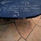 """miastokielce """"Rez. Kadzielnia Kielce"""" (2011-02-02 16:29:18) komentarzy: 3, ostatni: :DDD"""
