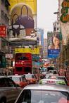 """K_rzychu """"ulice Hong Kongu"""" (2011-04-09 13:48:52) komentarzy: 8, ostatni: heheh w tym szaleństwie jest metoda :) pozdr"""