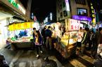 """Maciej Blum """"Taipei - nocny targ"""" (2011-07-13 15:18:00) komentarzy: 11, ostatni: Dobry kadr...."""