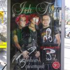 """miastokielce """"Ul. Warszawska Kielce"""" (2011-12-15 08:36:42) komentarzy: 7, ostatni: hehe dobre"""