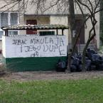 """miastokielce """"Przedszkole nr.16 przy ul. Nowy Świat, Kielce"""" (2011-12-20 10:05:32) komentarzy: 6, ostatni: :)"""