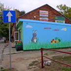 """miastokielce """"Ul. Nowy Świat; Kielce"""" (2012-09-25 08:47:46) komentarzy: 0, ostatni:"""