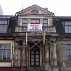 """miastokielce """"Ul. Śniadeckich; Kielce"""" (2013-01-21 21:56:13) komentarzy: 2, ostatni: portal oczywiście"""