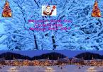 """baha7 """"Wesołych Świąt i szczęścia w Nowym Roku"""" (2013-12-25 12:17:21) komentarzy: 1, ostatni: to dzień gniocika dziś? ;-)"""