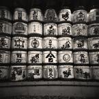 """Rafał Król """"Sake Barrels, Meiji Jingu, Tokyo, Japan."""" (2018-07-10 18:48:30) komentarzy: 1, ostatni: nie wyszło najlepiej"""